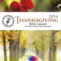 2014 Thanksgiving Bible Lesson