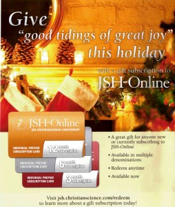 JSH Online Gift Cards